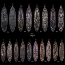 เหรียญจตุรพิธพรชัย รวม ๙ เกจิ ปี ๒๕๑๕