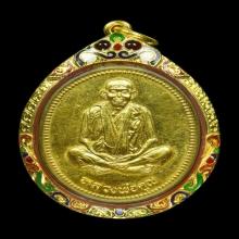 เหรียญเทพประทานพร เนื้อทองคำ เลี่ยมทองลงยาสั่งทำ