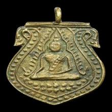 เหรียญหล่อชินราช หลวงพ่อชุ่ม วัดบางนาใน