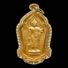 เหรียญพระพุทธเสมา25ศตวรรษเนื้อทองคำปี2500