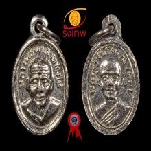เหรียญเม็ดแตงหลวงปู่ทวด บล็อค ณ แตกปี 2508 (องค์ที่6)