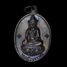 เหรียญพระเจ้าใหญ่อินแปลง วัดมหาวนาราม ปี2516 (บอล)