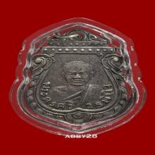 ขนาด ล.พ แดง เขาบันใดอิฐ ให้ หาเหรียญ ท่านแขวนติดตัวเลย!!!