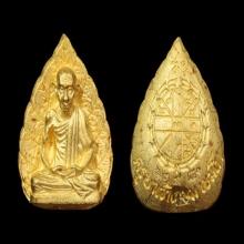 ใบโพธิ์ทองคำ หลวงพ่อเกษม ปี 35