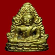 ชินราชอินโดจีน ต้อบัวเล็บช้างหน้าใหญ่ เปียกทอง