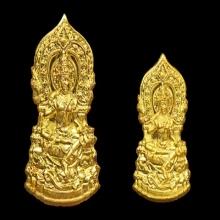 เหรียญทองคำ รุ่นเทวา 2 หลักเมือง ใหญ่เล็ก