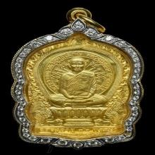 หลวงปู่ทอง นั่งพาน ทองคำ