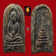 หลวงปู่ทวดเนื้อว่าน รุ่นแรกวัดพะโคะ พิมพ์ใหญ่ (องค์ที่2)
