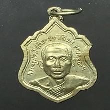 เหรียญพระครูประโชติธรรมวิจิตร์ปี2517