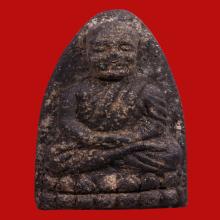 หลวงปู่ทวด วัดช้างให้ เนื้อว่าน พิมพ์กลาง ปี 2524 สภาพสวย