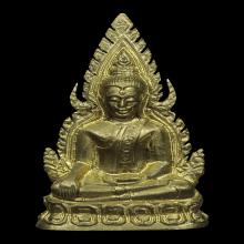 ชินราชอินโดจีน2485พิมแต่ง