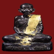 ลพ.กวย วัดโฆสิตาราม...พระรูปเหมือนบูชา พ.ศ. 2539
