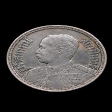 เหรียญหนวด รัชกาลที่5