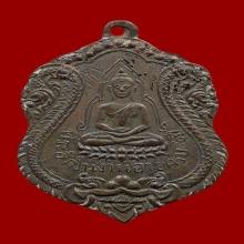 เหรียญพระพุทธหลวงปู่เผือก วัดโมลี รุ่นแรกเนื้อทองแดง