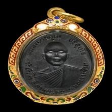 เหรียญพ่อคูณรุ่นแรก ปี12