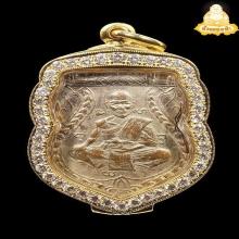 เหรียญหลวงพ่อจง หน้าใหญ่ พศ.โค้ง นิยมสุด สวยแชมป์ กะไหล่เงิน