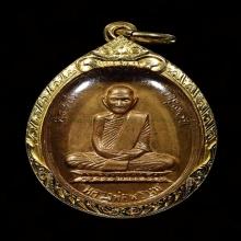 เหรียญ90ปี หลวงพ่อพรหม วัดช่องแค
