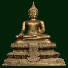 พระบูชาหลวงพ่อวัดไร่ขิง รุ่นแรกปี 2508