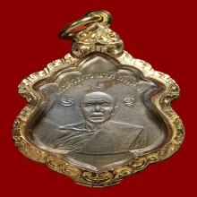 เหรียญรุ่นแรก ฉลองสมณศักดิ์ หลวงปู่ทิม วัดระหารไร่ พ.ศ.2508