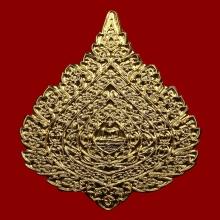 เหรียญพัดยศ พระมหาสุรศักดิ์ วัดประดู่ เนื้อทองคำ หมายเลข56