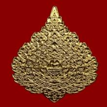 เหรียญพัดยศ พระมหาสุรศักดิ์ วัดประดู่ เนื้อทองคำ หมายเลข18