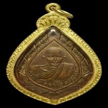 เหรียญ พัดยศหลวงพ่อรุ่ง ปี2500