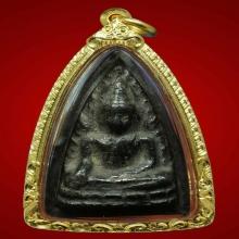 พระพุทธชินราชหลังเบี้ย  เนื้อผงใบลาน หลวงพ่อเงินวัดดอนยายหอม
