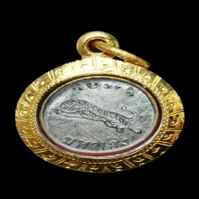 เหรียญเสือมหาเฮง เนื้อเงิน หลวงพ่อสุดวัดกาหลง
