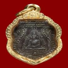 เหรียญชินราชหลังเรียบ หลวงพ่ออ๋อย วัดไทร ปี 2473 เนื้อเงิน