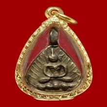 เหรียญหล่อโบราณรุ่นแรกพิมพ์หูยาว หลวงพ่อพลอย วัดเงิน