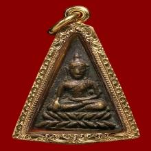 เหรียญหล่อหลวงพ่อเพชร รุ่นสร้างพระอุโบสถ ปี2492