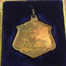 เหรียญทรงผนวช ร.10 กะไหล่ทอง พร้อมกล่องเดิม ( 1 )