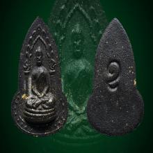 พระอรหัง หลังอุ หลวงปู่เฮี้ยง วัดป่าฯ ปี2499