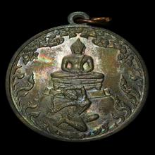 เหรียญ พระพุทธชนะมาร ปี38 เนื้อนวะ