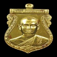 เหรียญเสมารูปเหมือนหลวงพ่ออิฏฐ์ เนื้อทองคำ วัดจุฬามณี ปี2548