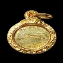 เหรียญเสือมหาเฮง+โชคดี เนื้อทองคำ
