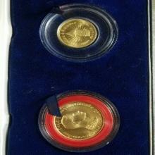 เหรียญรัชดาในหลวงร๙ทองคำ