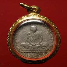 หลวงพ่อเดิม วัดหนองโพ พ.ศ. 2482 เนื้อเงิน พร้อมตลับทอง