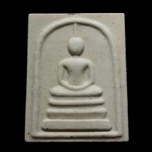 พระสมเด็จครูบาบุญชุ่ม古巴文春瓦帕塔东仍佛寺Kruba BoonChum Phra Somdej