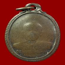 ๑ เหรียญรุ่นแรก เหรียญหลังเต่า เจ้าคุณนรรัตน์ 2510 ๑