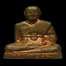 รูปเหมือนปั้มยิ้ม หลวงพ่อเงิน วัดดอนยายหอม พ.ศ.๒๕๐๒