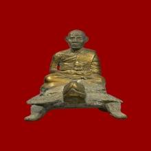 พระบูชารุ่นแรก หลวงปู่หลิว วัดไร่แตงทอง 87 ปี พ.ศ. 2535