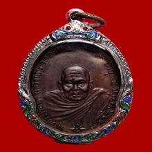 เหรียญ อ.นำ วัดดอนศาลา ปี 2519