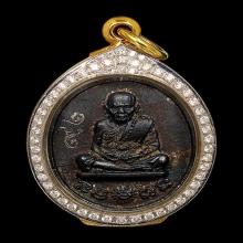 เหรียญหล่อ เนื้อเหล็กน้ำพี้ หลวงปู่หมุน No.92 แชมป์