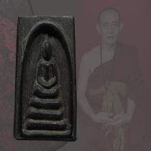 ครูบาบุญชุ่ม พระสมเด็จไม้งิ้วดำPhra Somdej Mai Ngíw Dam