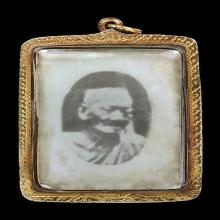 รูปท่านพระอุปัชฌาย์ทอง วัดราชโยธา อาจารย์หลวงปู่เผือก