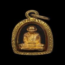 รูปหล่อสมเด็จพระญาณสังวร เนื้อทองคำ รุ่นแรก ปี31(พิมจิ๋ว)
