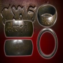 แหวนนิ้วเพชรพระอิศวร หลวงปู่หมุน ตอก 3 โค้ด กรรมการ