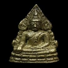 ชินราชอินโดจีน พิมพ์สังฆาฏิสั้น เสาร์ห้าหน้าใหญ่
