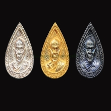 หลวงพ่อสด หยดน้ำ ปี 37 ชุดทองคำ